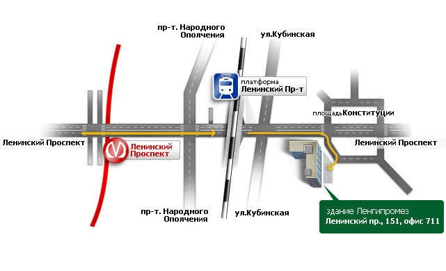"метро ""Ленинский проспект"""