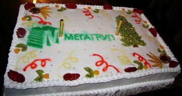 Создание сайтов Петербург от Мегагруп. С Новым Годом! Торт 2010