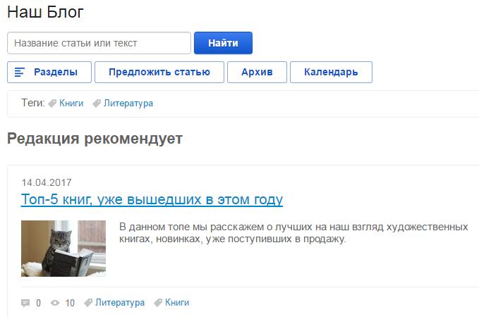 Блогблог