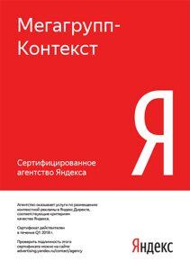 yad-certificate