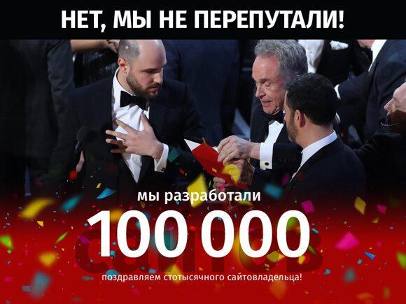 100k-vk