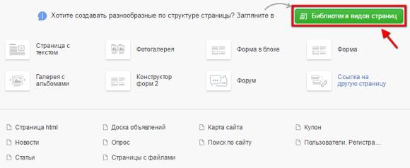 Новые_Шаблоны_1