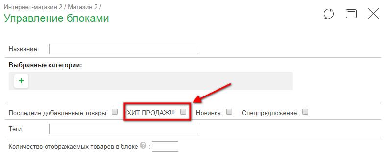 Флаги_на_главной