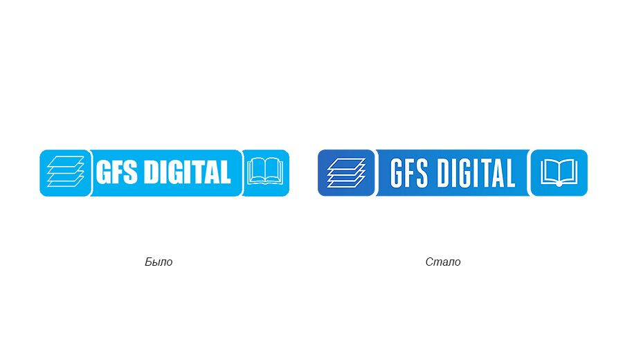 GFS Digital