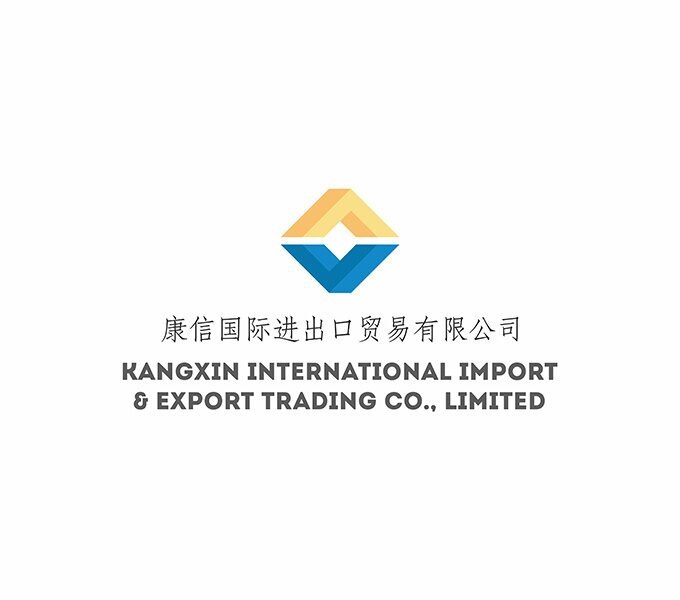 Kangxin International Import & Export Trading Co Limited