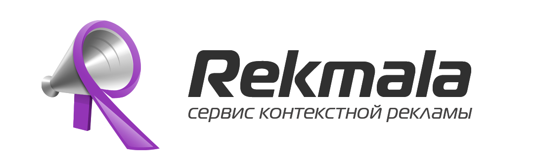 Rekmala от Megagroup - сервис контекстной рекламы