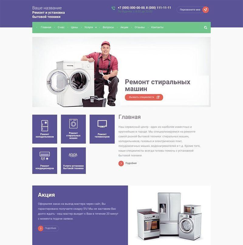 Веб дизайн раскрутка продвижение создание сайтов казань добавить самара продвижение сайта