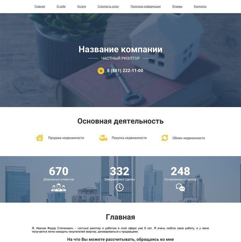 Лист меню создание сайтов продвижение сайта обслуживание сайтов дизайн новости seo продвижение сайтов для чайников