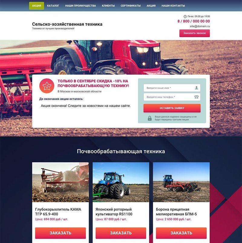 Изготовление и продвижение сайта в интернете добавить сообщение xrumer_7_0_12_hrefer_3_85.rar