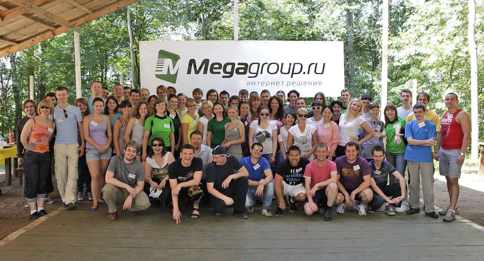 Тимбилдинг Megagroup.ru лето 2012