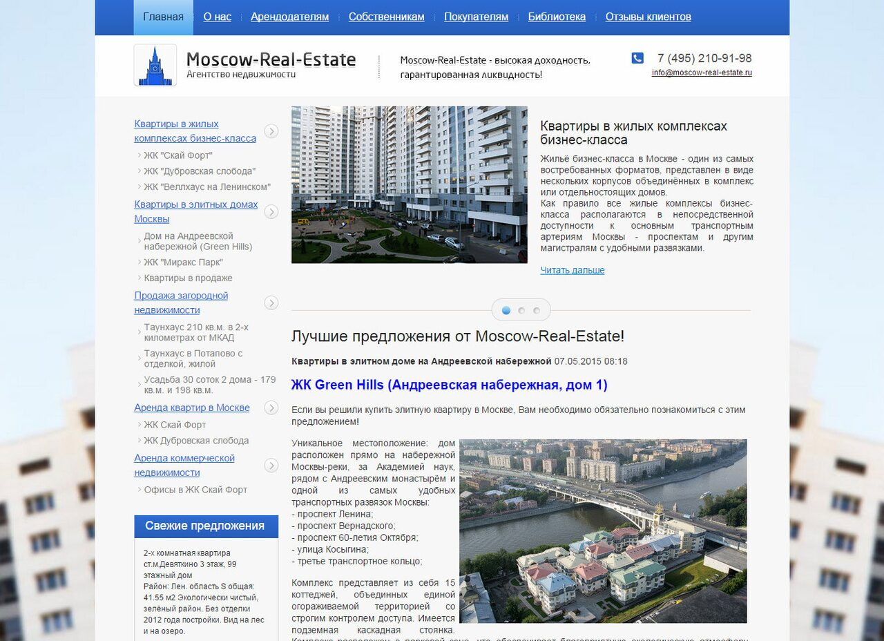 moscow-real-estate.ru